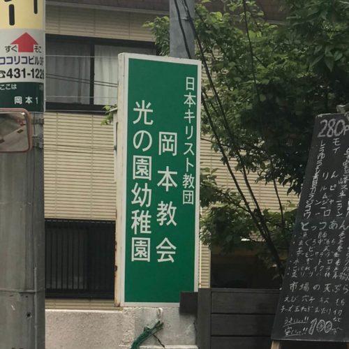アクセス経路1