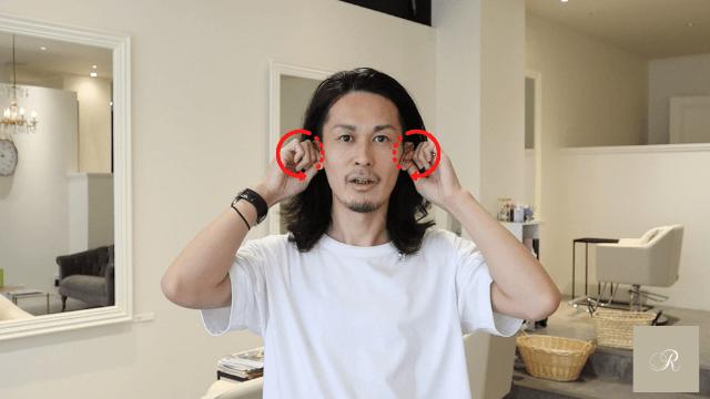 ハチの頭皮マッサージaパターン手順3