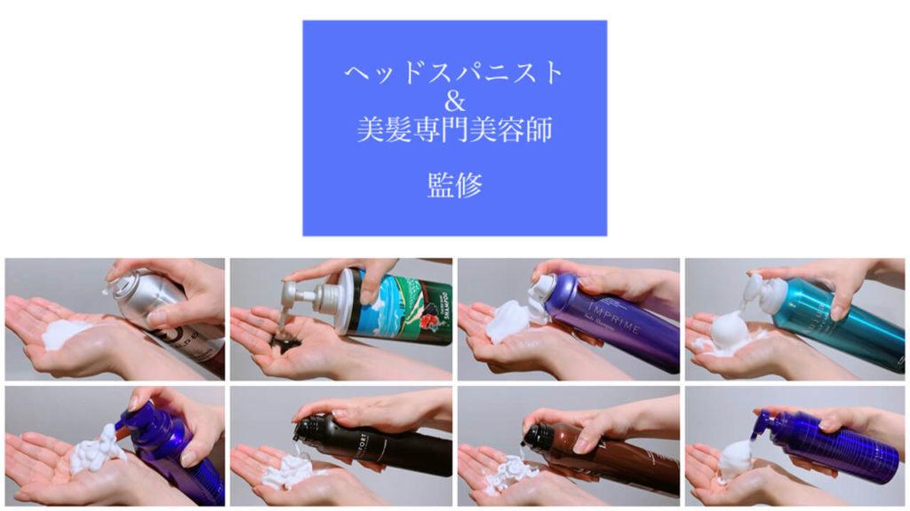 美容院R 炭酸シャンプーコンテンツのアイキャッチ画像2