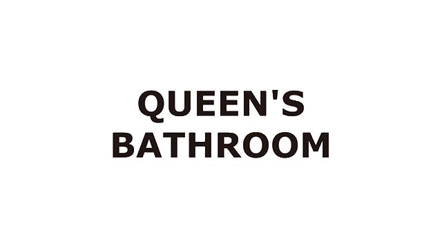 クイーンズバスルームのロゴ