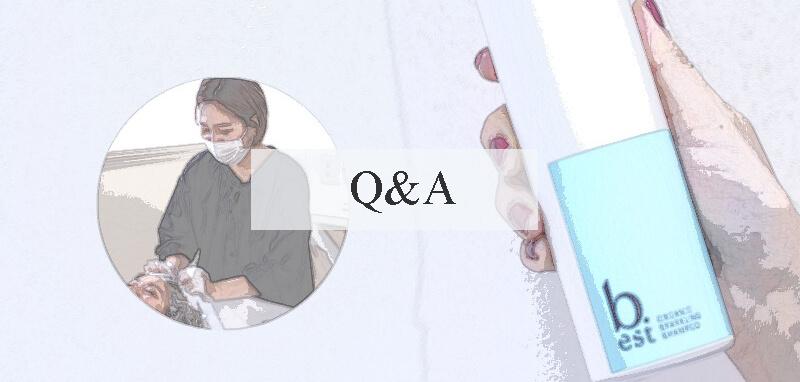 ビーエストの美容師Q&A1